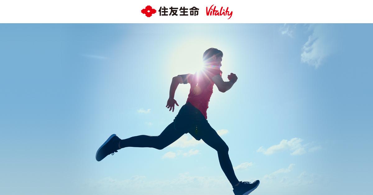 住友生命「Vitality」とは   未来を変えていく、健康増進型保険 住友生命 「Vitality」   住友生命